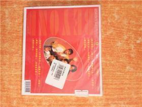 CD  光盘 BEYOND 黄金十五年 1