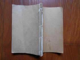 光绪28上海书局白纸石印本《壬寅直省围艺》卷一