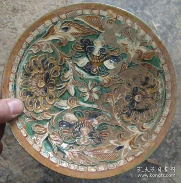 唐三彩菊花纹绿釉陶瓷碗