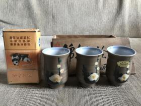 日本回流    原木盒 有田烧茶杯三只一组   手绘花卉 底部有款 翠松    杯直径4.4CM 高5.9CM 重147克