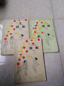 幼儿园教材 音乐 教师教学用书【大中小班】合售