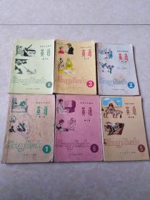 初级中学课本 英语(1.---6册