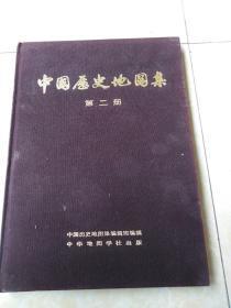中国历史地图集 第二册 布面精装 一版一印