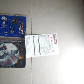 游戏光盘 春秋英雄传 1CD+回函卡,内有一张贴纸   带盒走快递