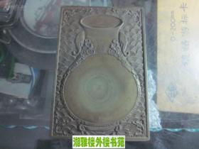 精品砚台(石质细腻、包浆润泽、海水纹精雕老练工细)