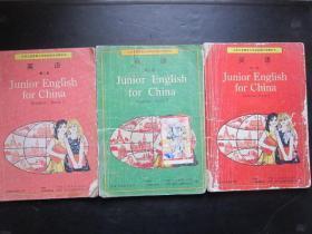 90年代老课本:老版初中英语课本教材教科书全套3本 【1992-94年,有笔迹】