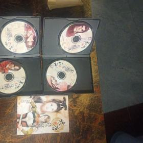 游戏光盘 大唐双龙传(4CD+说明手册)带盒走快递