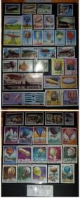 50枚外国热气球、飞艇邮票,票面精美,无重复!请注意图片及说明
