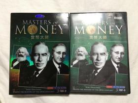 BBC MASTERS OF MONEY 货币大师(完整版/英语发音/中简/中繁/英文字幕)【原盒三碟装DVD/3片装 塑料盒+纸盒套 看图见描述】