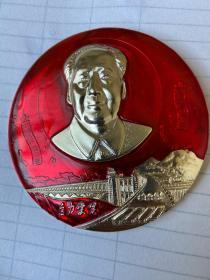 毛主席像章、中国共产党万岁、毛主席万岁、自力更生、[中国南京、长江大桥全线通车纪念〈1969.11)]
