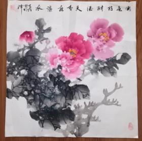 手绘真迹国画:天津市美协会员孙家跃牡丹 四尺斗方