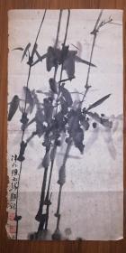 手绘真迹国画:陈元龙教授墨竹
