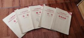 云南省初中学业水平标准与考试说明.
