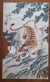 手绘真迹国画:赵文褀《松虎图》(残破)