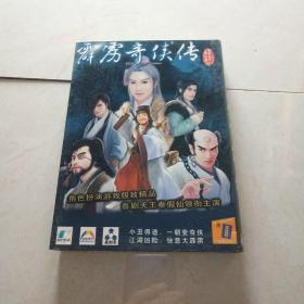 游戏光盘   霹雳奇侠传 游戏光盘(3张CD +回函卡   带盒走快递