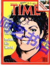 """时代周刊杂志 Time Magazine, 1984年,封面"""" 迈克尔·杰克逊',珍贵史料!"""
