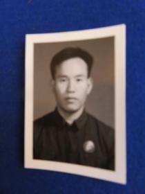 无限忠于毛主席(三张照片合售及底片原照片套 计5件)