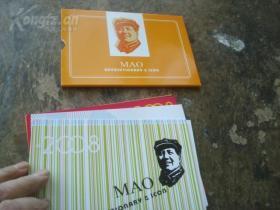 毛主席的思想放光芒(1套11张)明信片