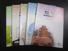 人教版高中数学教科书教材 必修 全套5本