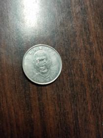 中华民国102年10圆硬币