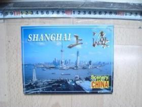 上海(1套10张)明信片