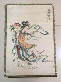 63年年画,麻姑献寿,上海人民美术出版社出版