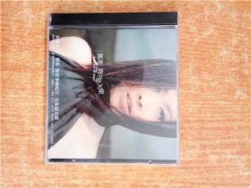 CD 光盘 那英 我不是天使