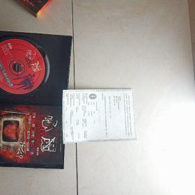 游戏光盘 心魔 1DVD+使用手册+回函卡   带盒走快递