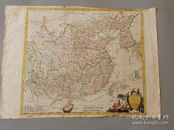 【现货 包顺丰】【标注钓鱼岛之珍稀古地图】1780年代  英国出版 标注钓鱼岛之中国古地图, 极具历史研究价值, 48.5 x  35厘米。