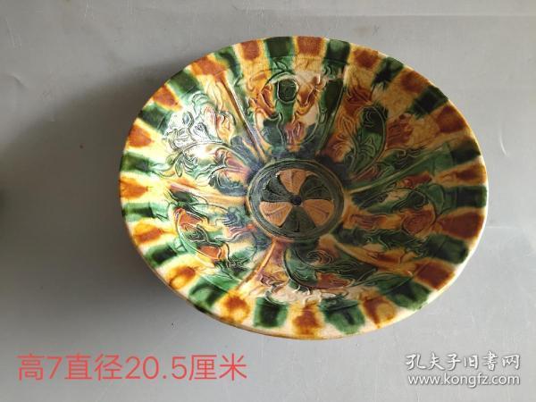 唐三彩斗笠碗