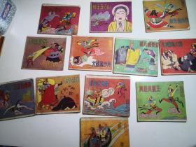 西游记 12本 上海美术出版社 连环画