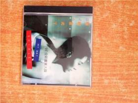 CD 光盘 关淑怡 缱绻星光下