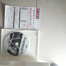 游戏光盘 终极刺客代号47 光盘+用户回函卡   带盒走快递