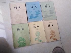 高级中学课本【语文】