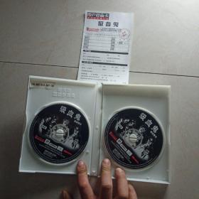 游戏光盘:吸血鬼假面舞会(2CD+回函卡)带盒走快递