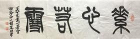 哈普都·隽明 (赵隽明),作品在《书法》、《西泠艺丛》等专业报刊上发表。多次赴日本、美国、韩国、加拿大及港、澳等地展出。并被国内外多处博物馆、美术馆收藏。曾于北京举办隽明书法篆刻展。 作品收入《中国现代书法选》、《全国青年书法篆刻作品选》、《全国第三届书法篆刻展览作品集》、《国际现代书法选》。传略收入《中国当代书法家辞典》、《中国当代文艺家名人录》、《当代书画篆刻家辞典》。1479