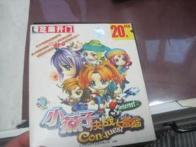 芝麻开门系列软件(0589)小燕子决战大富翁 3CD