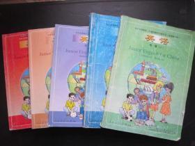 2000年代老课本:初中英语课本全套5本人教版   【2000-01年,有笔迹】