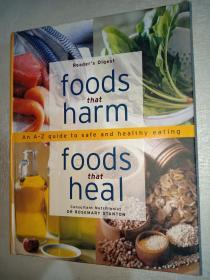 foods that harm,foods that heal
