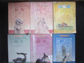 2000年代老课本:老版初中语文课本教材教科书全套6本【2000-01年,有笔迹】