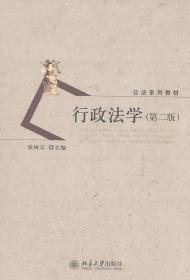 琛��挎�瀛� 寮���涔� ��浜�澶у���虹��绀� 9787301200414
