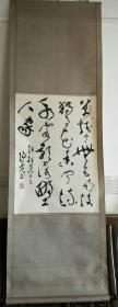 杨公亮: 原装老裱立轴,品如图,郑州市书法家协会理事。