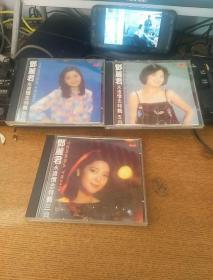 邓丽君歌曲精选专辑三四五,三盘合售