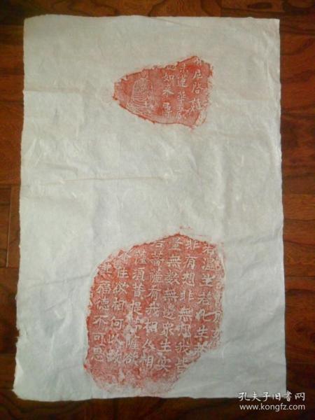 原石拓本,魏碑【书法】拓片,上面是一个佛像,。下面是魏碑文字,是施工中发现的北魏时期的魏碑残石拓的(2020.2.10)