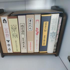 夏目漱石小说精选  日文原版