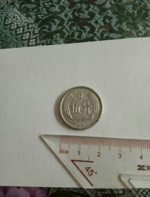 五分硬币一枚,1986年版 。实物图片。背面中华人民共和国字及国徽图案。