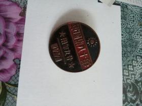 纪念章:第十八集团军(29年用)177号国民党第十八集团军徽章