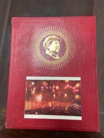 毛主席像章、盒子(三层)