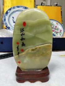 【保真】玉石摆件一个,江山如画,天然俏色。尺寸重量看图。