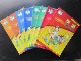 辽师大版小学英语教材全套8本小学课本教科书
